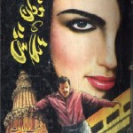 Nirwan Ki Talash Complete Novel By MA Rahat Pdf Free