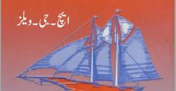 Kashti e Nooh Novel By H G Wells Urdu Pdf