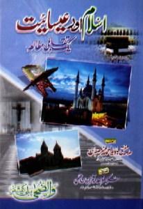 Islam Aur Isaiyat By Mufti Javed Ahmad Anbar Misbahi Pdf