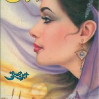 Baldran Ki Malika Novel By Ibne Safi Pdf Download