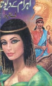 Ahram Ke Devta Novel By A Hameed Pdf