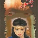 Bhanwar Novel Urdu By Khalid Ali Pdf