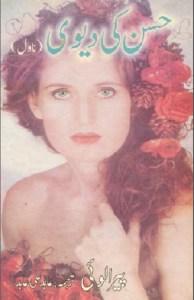 Husn Ki Devi Novel By Pierre Louys Urdu Pdf