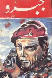 Jabroo Novel Complete By A Hameed Pdf