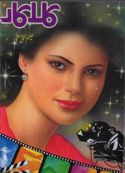 Kalakar Novel By Aleem Ul Haq Haqi Pdf