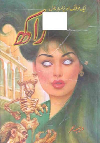 Raakh Novel Urdu By Wajiha Sehar Pdf