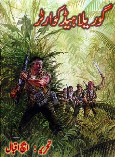Gorilla Headquarter Novel By H Iqbal Pdf
