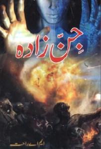 Jin Zada Urdu Novel By MA Rahat Pdf
