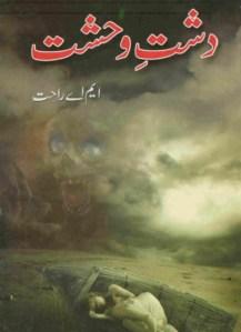 Dasht e Wehshat Novel By MA Rahat Pdf
