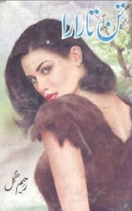 Tan Tara Ra Novel By Raheem Gul Pdf