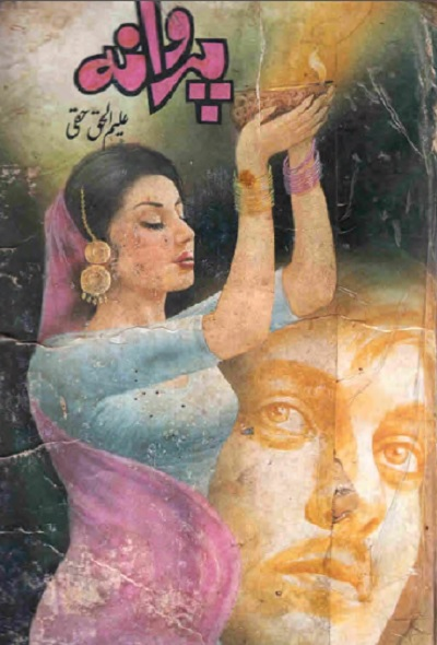 Parwana Novel By Aleem Ul Haq Haqi Pdf