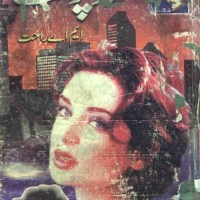 Khud Parast Novel By MA Rahat Pdf Download