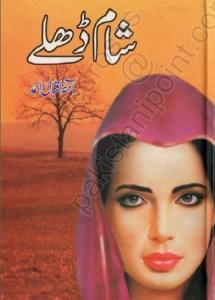 Sham Dhale Novel By Amna Iqbal Ahmad Pdf