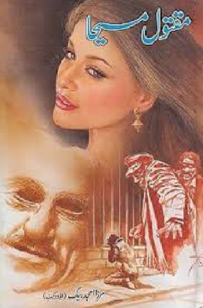 Maqtool Masiha By Mirza Amjad Baig Advocate Pdf