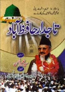 Tajdar e Hafizabad By Syed Zameer Ul Hassan Pdf