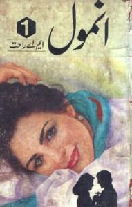 Anmol Novel Complete By MA Rahat Pdf