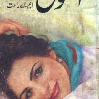 Anmol Novel Complete By MA Rahat Pdf Free