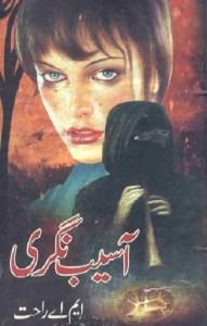 Aasaib Nagri Novel By MA Rahat Pdf