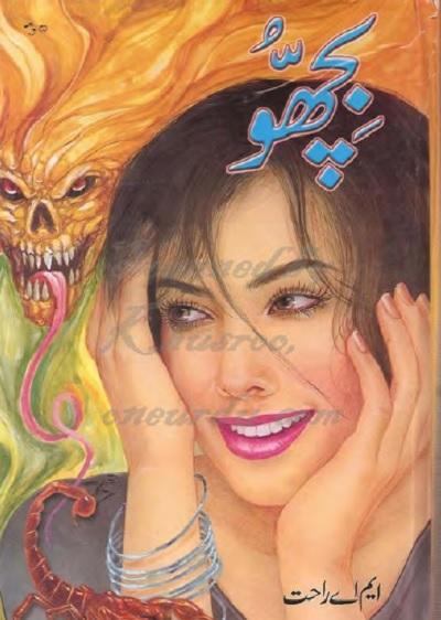 Bichoo Novel Urdu By MA Rahat Pdf