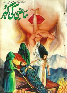 Mazi Ki Kohar Novel By Salman Bin Habib Pdf