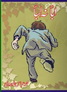 Abba Na Labba By Muhammad Abbas Toorvi Pdf