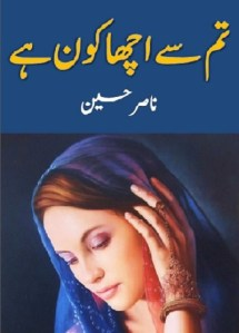 Tum Se Acha Kon Hai By Nasir Hussain Pdf