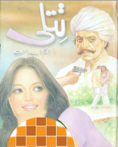 Titli Novel Urdu By MA Rahat Pdf
