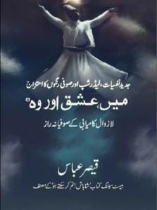 Main Ishq Aur Woh By Qaiser Abbas Pdf