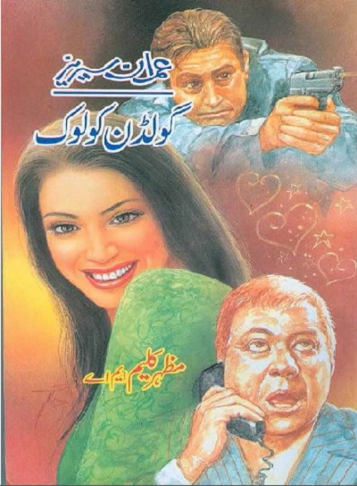 Golden Coloc Novel Imran Series By Mazhar Kaleem MA Pdf