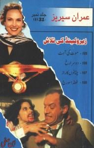 Imran Series Jild 31 Urdu By Ibne Safi Pdf