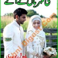 Kisi Meharban Ne Aake Novel By Mahwish Chaudhry Pdf