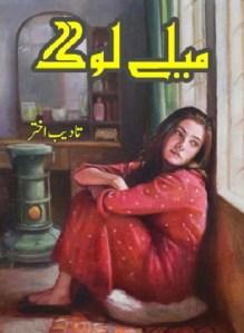 Mailay Log Novel By Tadeeb Akhtar Pdf