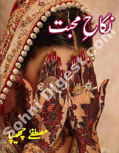 Nikah e Mohabbat Novel By Mustafa Chippa Pdf