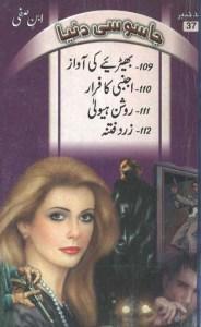 Jasoosi Duniya Jild 37 By Ibne Safi Pdf Download