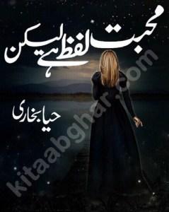Mohabbat Lafz Hai Lekin Novel By Haya Bukhari Pdf
