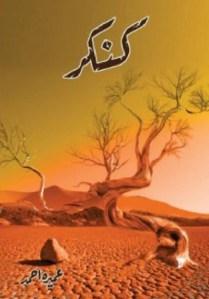 Kankar Novel Urdu By Umera Ahmad Pdf Free