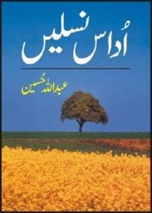 Udas Naslain Novel By Abdullah Hussain Pdf