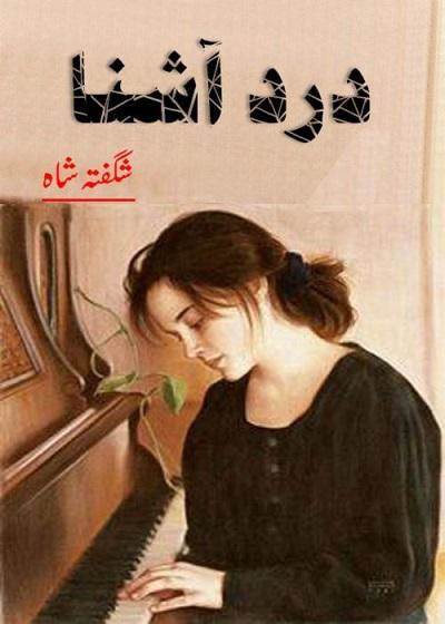 Dard Aashna Novel Urdu By Shagufta Shah Pdf