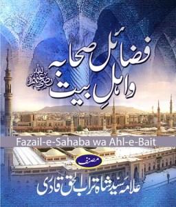 Fazail e Sahaba Wa Ahlebait By Shah Turab Ul Haq Pdf