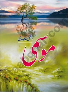Mosmi Urdu Novel By Rakhi Chaudhry Pdf Download