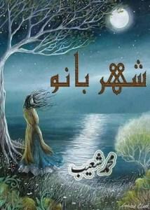 Shehar Bano Novel By Muhammad Shoaib Pdf