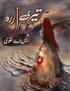 Teri Arzoo Novel Urdu By S A Naqvi Pdf Free