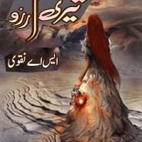 Teri Arzoo Novel Urdu By S A Naqvi Pdf Download
