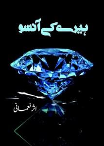 Heeray Ke Aansoo Novel By Asar Nomani Pdf