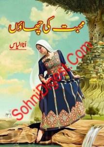 Mohabbat Ki Chaon Novel By Ana Ilyas Pdf