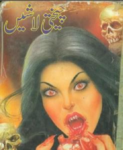 Cheekhti Lashain Novel By Masood Javed Pdf Free