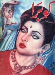 Cobra Novel Complete By Iqbal Parekh Pdf