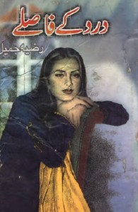 Dard Ke Fasle Novel By Razia Jameel Pdf
