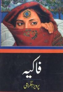 Faakiah Novel By Pervez Bilgrami Pdf Download