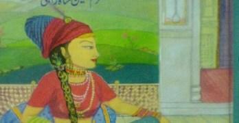 Rajkumari Novel By Karam Hussain Shah Rahi Pdf